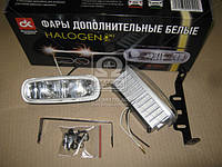 Фары дополнительные белые (DK-W095) H3/12V/55W,135*65mm <ДК>