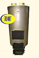 Теплогенераторный  котел NP -70 квт