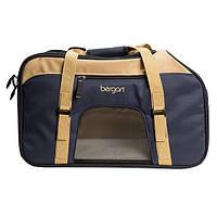 Bergan Top Loading Comfort Carrier БЕРГАН ТОП ЛОАДИНГ КОМФОРТ сумка переноска для собак и кошек (бежевый)