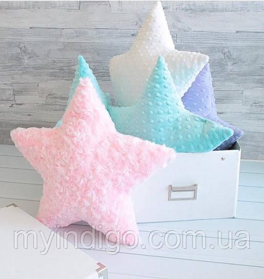 Декоративна подушка зірочка