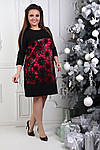 Женское платье свободного кроя с принтом, фото 2