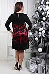 Женское платье свободного кроя с принтом, фото 3