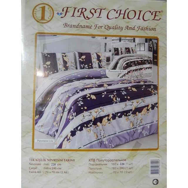 КПБ First Choice,Турция