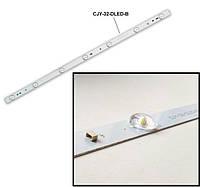 """CJY-32-DLED-B LED светодиодная линейка планка подсветки LCD 32"""", 615мм, 7 светодиодов"""