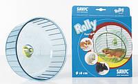 Savic РОЛЛИ (Rolly) тренажер Колесо для хомяков, пластик (19Х9 см.)