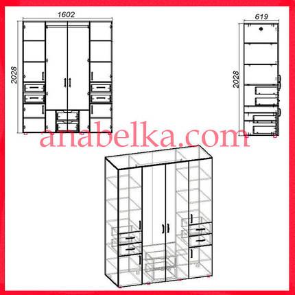 Шкаф-20  (Компанит), фото 2