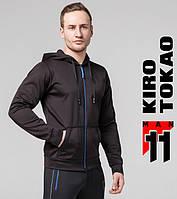 Kiro Tokao 572 | Толстовка спортивная мужская черный-электрик