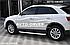 Защитные боковые подножки площадки для Audi Q3 2014--...  (стиль Porsche Cayenne), фото 5