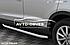 Защитные боковые подножки площадки для Audi Q3 2014--...  (стиль Porsche Cayenne), фото 7