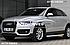 Защитные боковые подножки площадки для Audi Q3 2014--...  (стиль Porsche Cayenne), фото 6