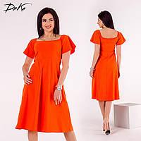 Нежное платье  ( 2 цвета )