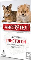 Антигельминтные таблетки Чистотел для собак и кошек 6 шт.
