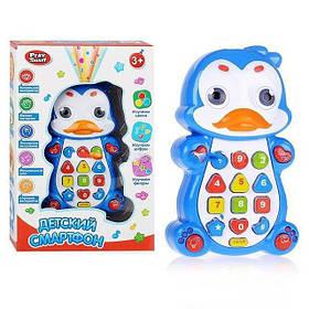 Детский телефон 7614