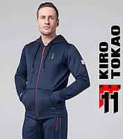 Kiro Tokao 572 | Спортивная толстовка т.синий-красный