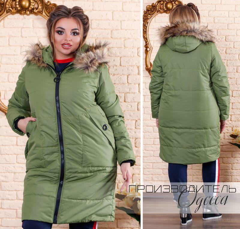 5c088e1616a Длинная женская куртка-пальто на синтепоне недорого интернет-магазин  доставка Украина Россия СНГ р.48-54