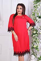 """Нарядное платье прямого кроя """"JANNA"""" с брошью и кружевом (большие размеры), фото 2"""