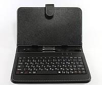 Чехол клавиатура, Чехол + KEYBOARD 7 black micro, чехол для планшета с клавиатурой, чехол на планшет 7 дюймов