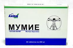 Мумие Алтай Фарм 60табл.