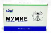 Мумие Алтай Фарм 60табл., фото 1