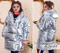 e0dbb8adaa30 Удлиненная женская куртка батал серебристый цвет недорого интернет-магазин  доставка Украина Россия СНГ р.