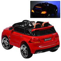 Детский электромобиль Bambi Mercedes 3103 красный  , фото 3