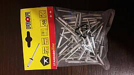 Заклепка алюминиевая 4.0x18 мм, упаковка 50шт.