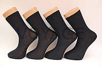 Хлопковые мужские носки ЖИТОМИР 100% Б\Р, фото 1