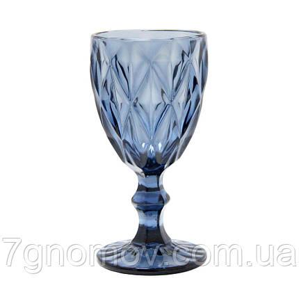 Бокал для вина Bailey Miranda 150 мл синий (101-83), фото 2