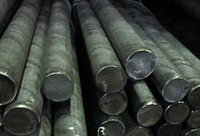 Круг кованый 285 мм сталь 40ХН2МА, фото 2