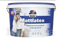 Краска латексная матовая Д100 10л