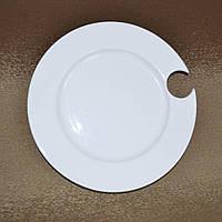 Тарелка керамическая круглая с вырезом