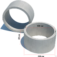 Кольцо стеновое КС 10-6