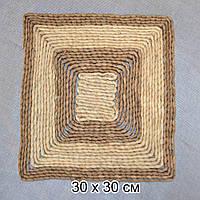 Накидка соломенная (солома) на табуретку р. 30х30