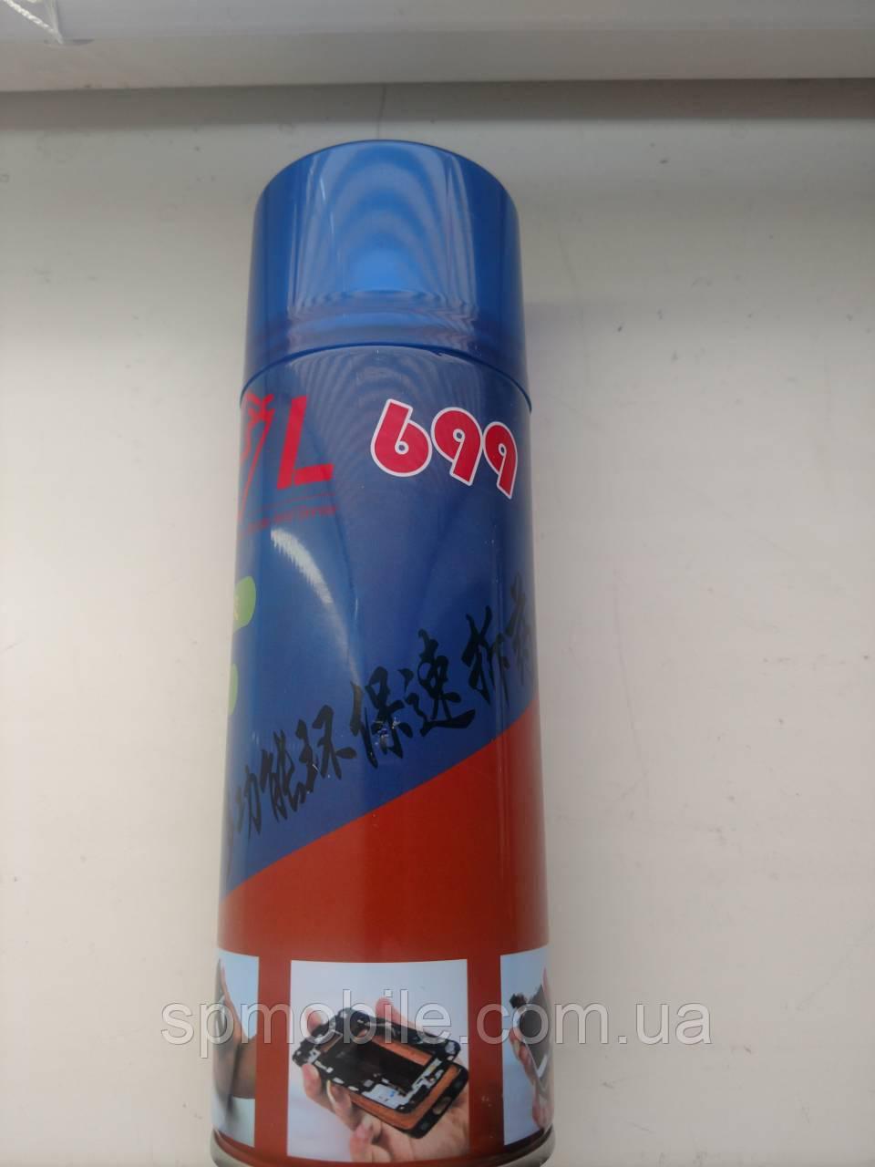 Спрей для разделения дисплея от рамки, CSL 699,400 ml