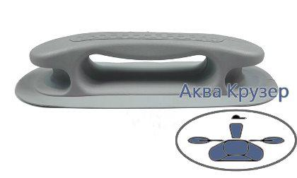 Ручка-утка для швартовки и переноски надувных лодок ПВХ - Аква Крузер