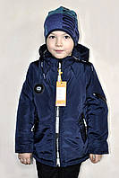 """Весенняя куртка для мальчика """"Кенни"""" 116-140р, фото 1"""