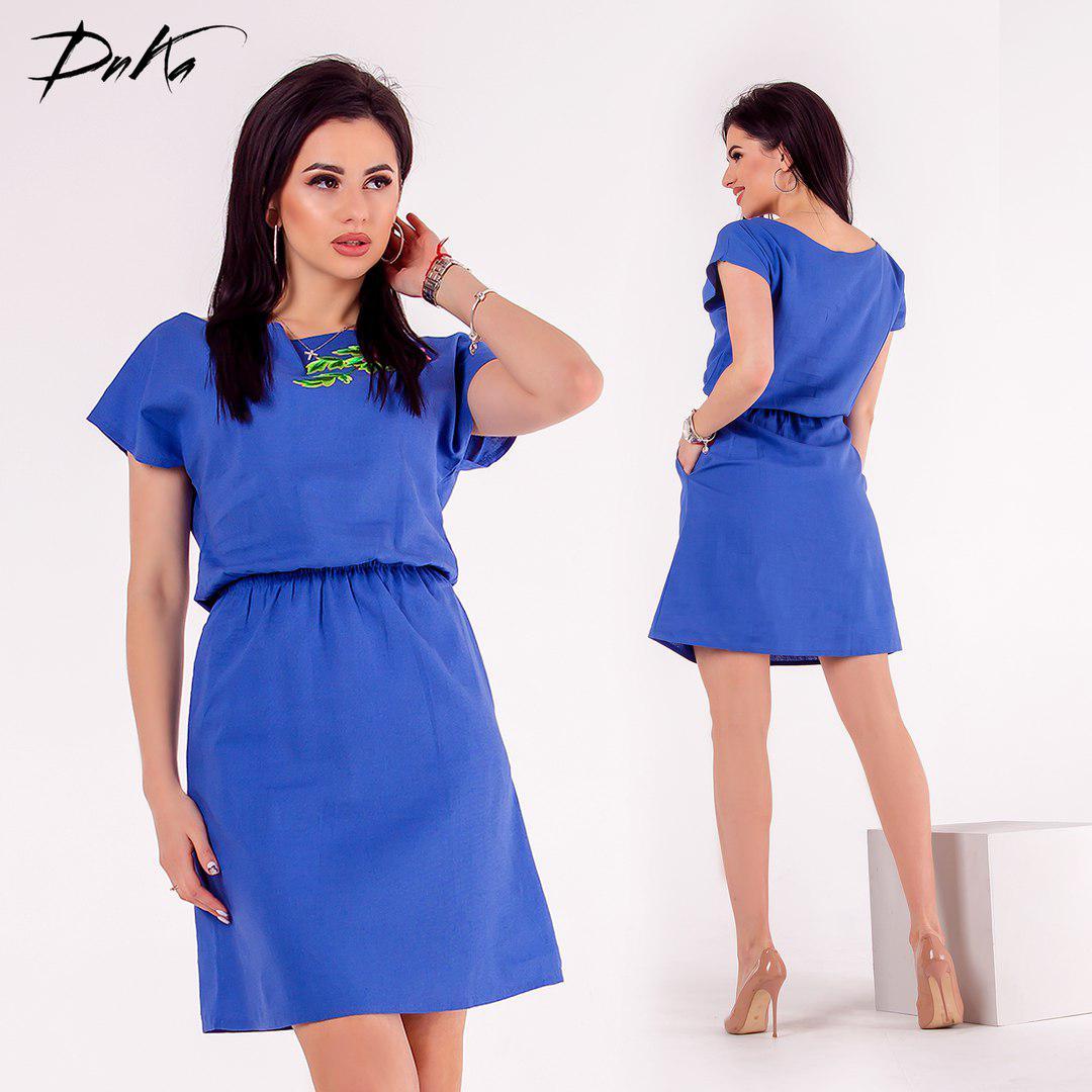 Платье с карманами (3 цвета )