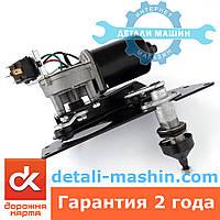 Моторедуктор стеклоочистителя МТЗ нового образца СЛ230М-10 мотор дворников (без щеток)
