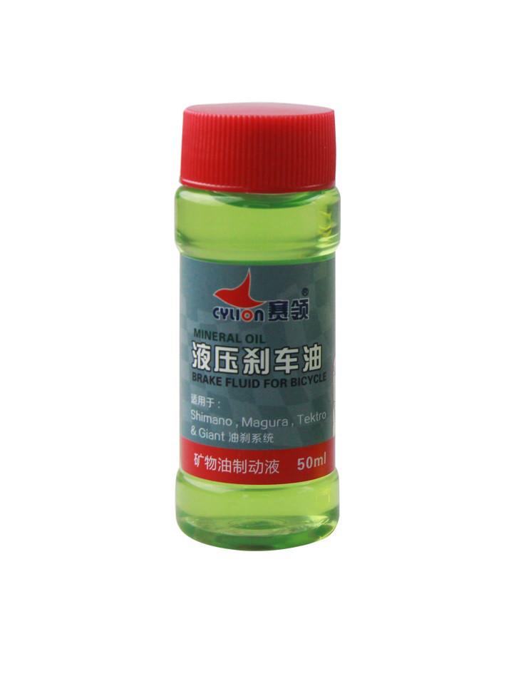 Минеральное тормозное масло Cylion 50 мл для Shimano, Magura, Tektro
