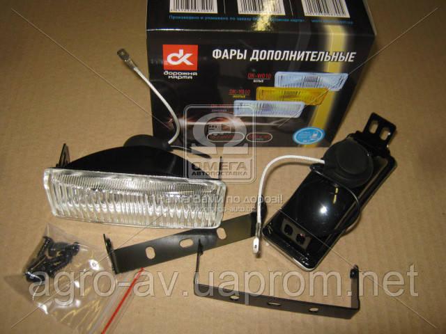 Фары дополнительные белые (DK-W010) H3/12V/55W,128*45mm за 2 шт. <ДК> (ВИДЕО)