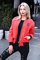 """Демисезонная женская куртка-бомбер """"MOTYL"""" с карманами (8 цветов)"""