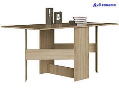 Стол книжка №1 для кухни