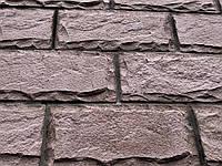 Цокольный камень Луганский камень стенд 20