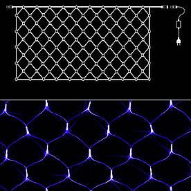 Гирлянда светодиодная Сетка 120, Синяя, 1,5м*1,5м
