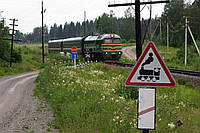 Сигнальная световозвращающая пленка для железнодорожных знаков