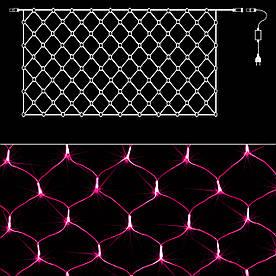 Гирлянда светодиодная Сетка 120, Розовая, 1,5м*1,5м