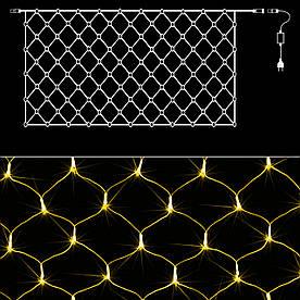 Гирлянда светодиодная Сетка 120, Желтая, 1,5м*1,5м
