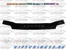 Дефлектор капота (мухобойка) Ford Escape I (Форд эскейп/ескейп 2000г-2007г)