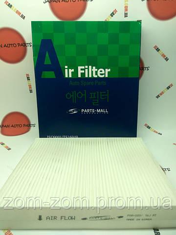 Фильтр салона PMA-020