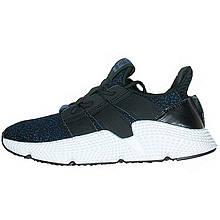 Кросівки чоловічі Adidas Originals Prophere (сині-білі) Top replic